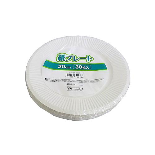 コーナン オリジナル 紙プレート 20cm 30枚入 KFY05−9296