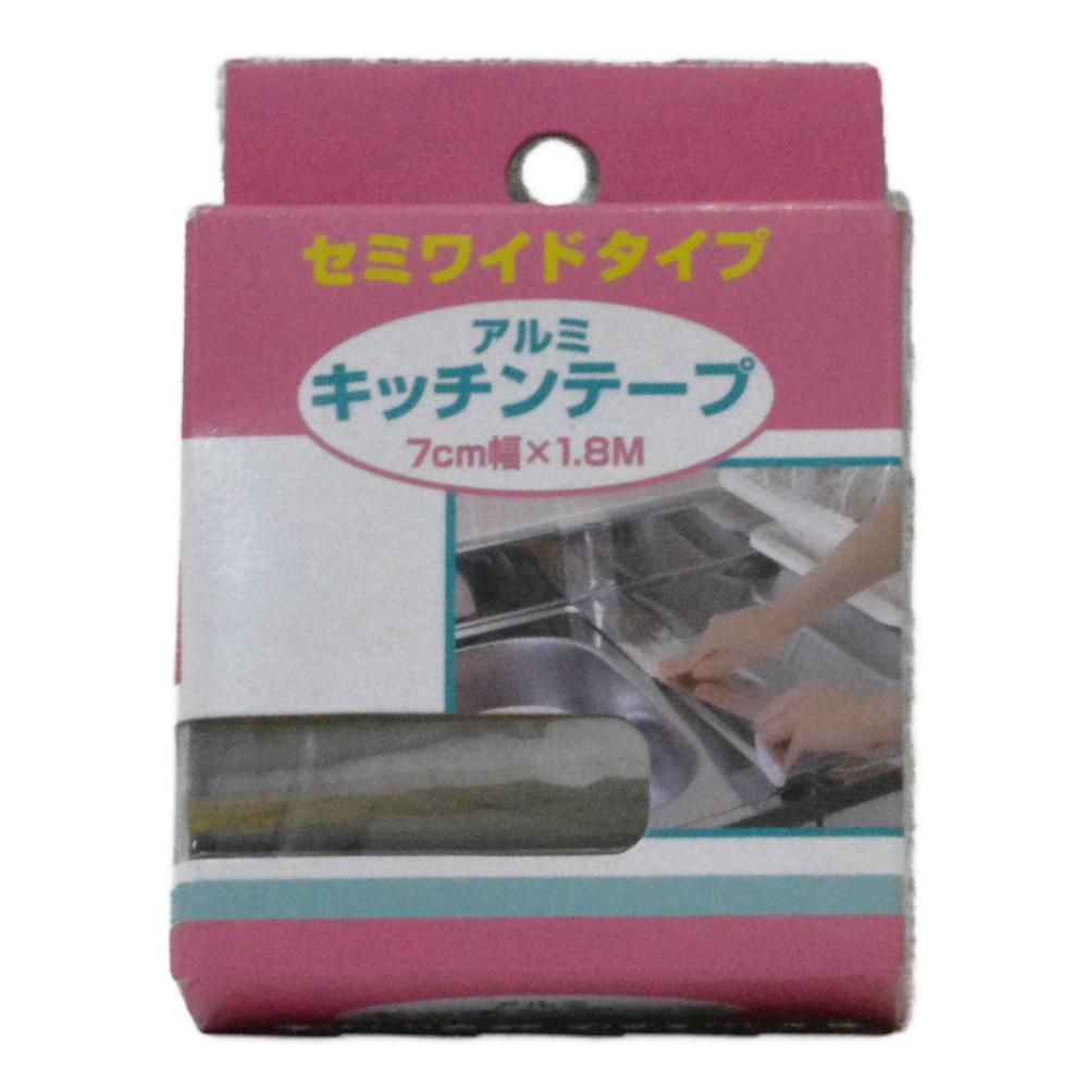 コーナン オリジナル キッチンアルミテープ 7cm×1.8m