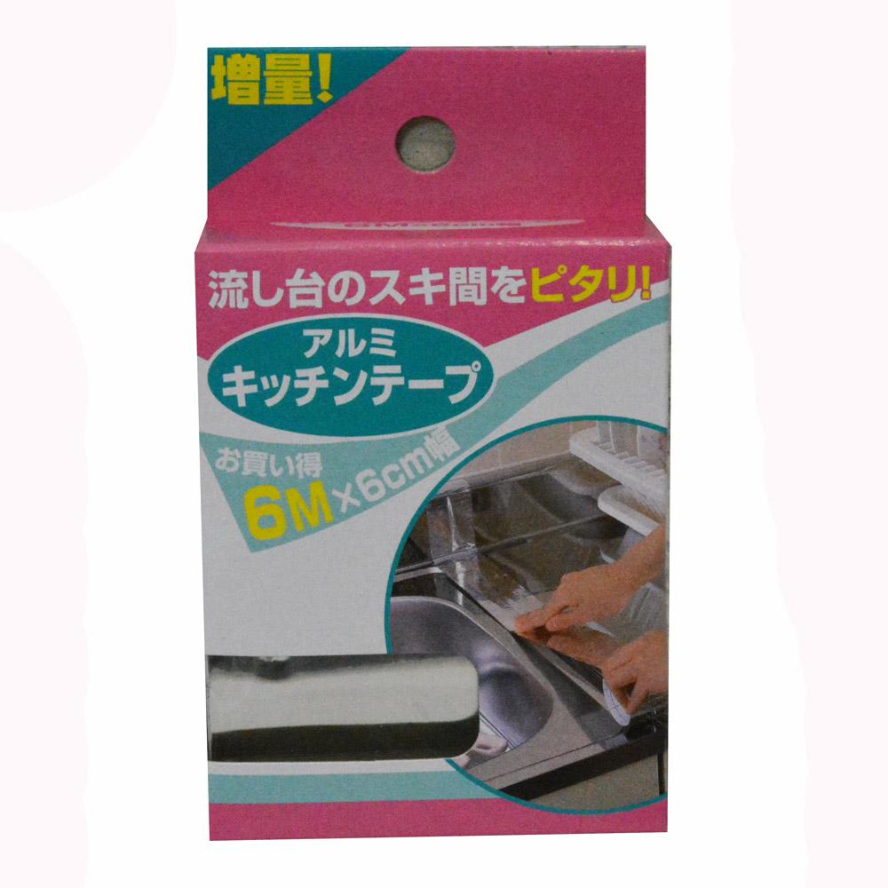 コーナン オリジナル キッチンアルミテープ 6cm×6m