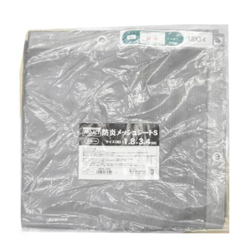 コーナン オリジナル 防炎メッシュシートS グレー 約1.8×3.4m