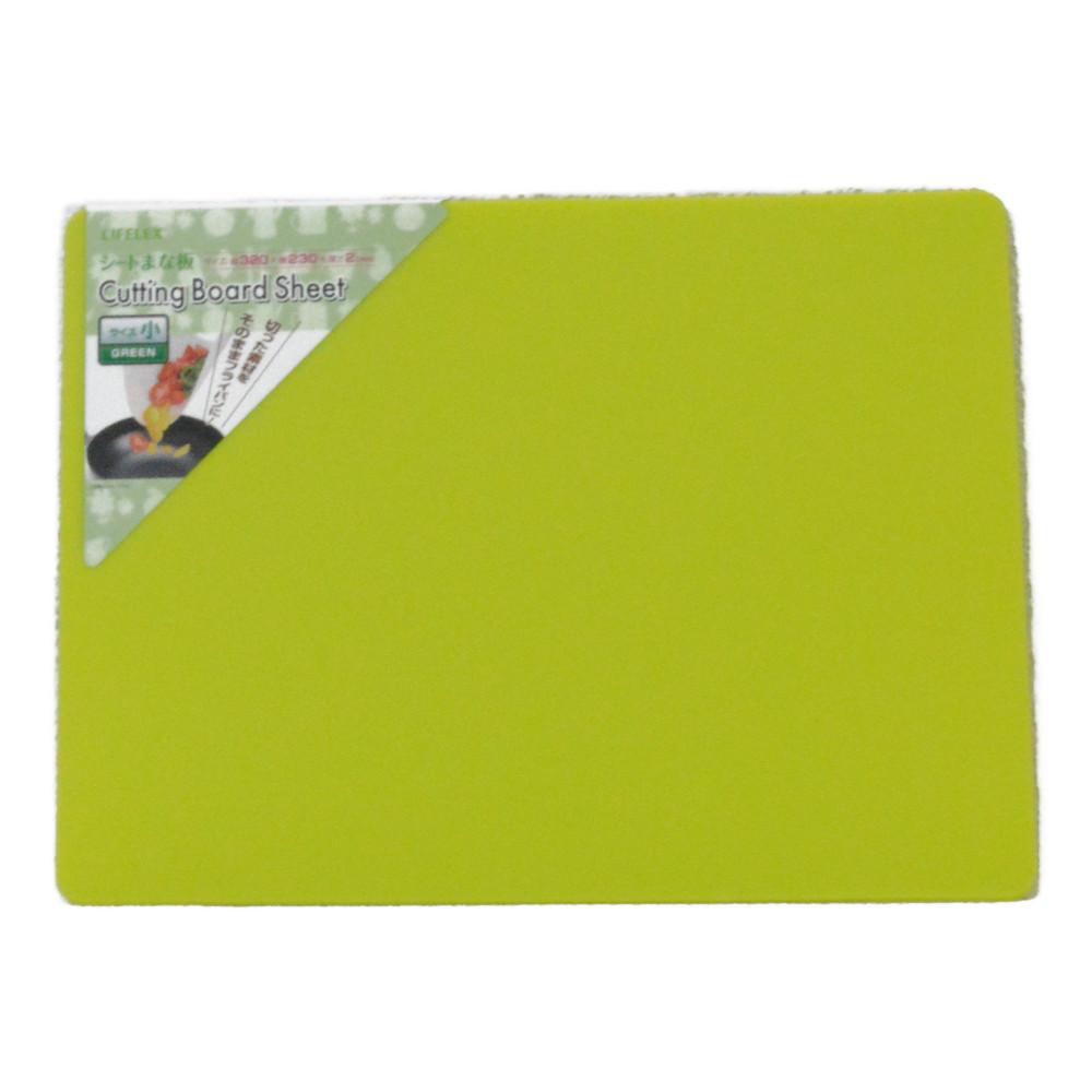 コーナン オリジナル シートまな板(小)グリーン KTS05ー3033