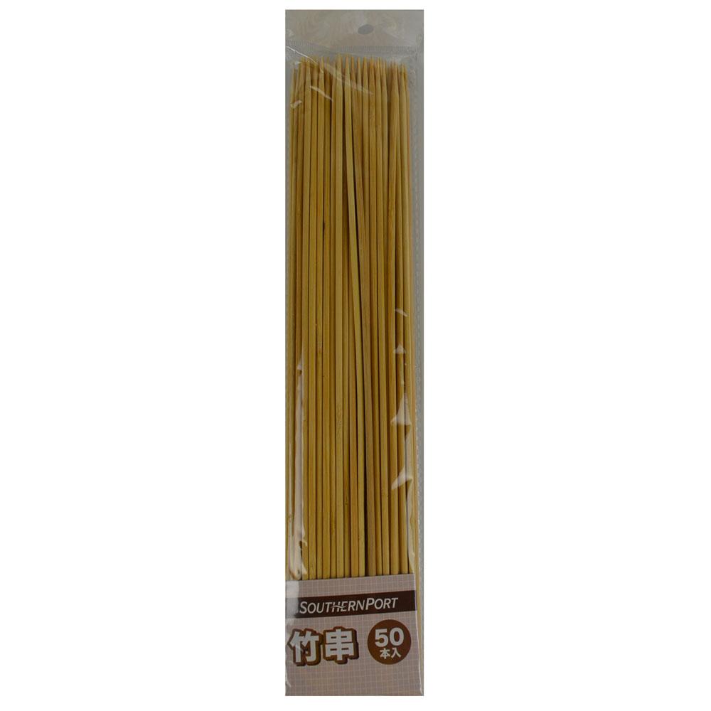 コーナン オリジナル 竹串50本入り KG23−5600