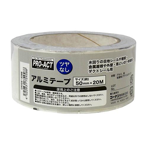コーナン オリジナル アルミテープ ツヤ無 ORI04−4588