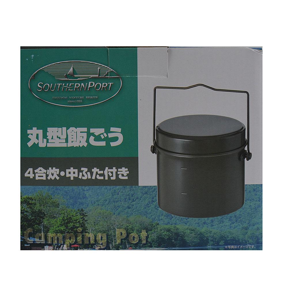 コーナン オリジナル 丸型飯ごう SP−23−5639
