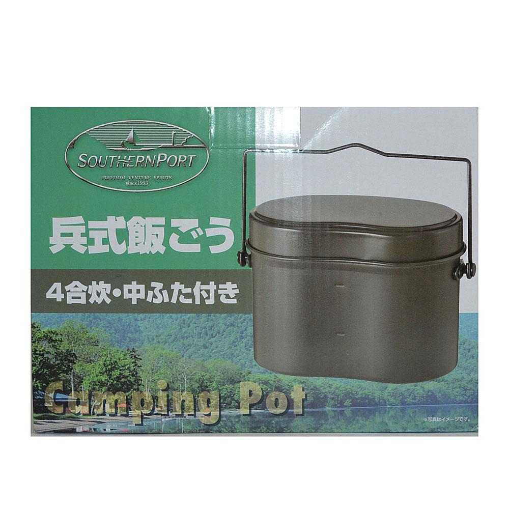 コーナン オリジナル 兵式飯ごう 4合炊き SP−23−5646