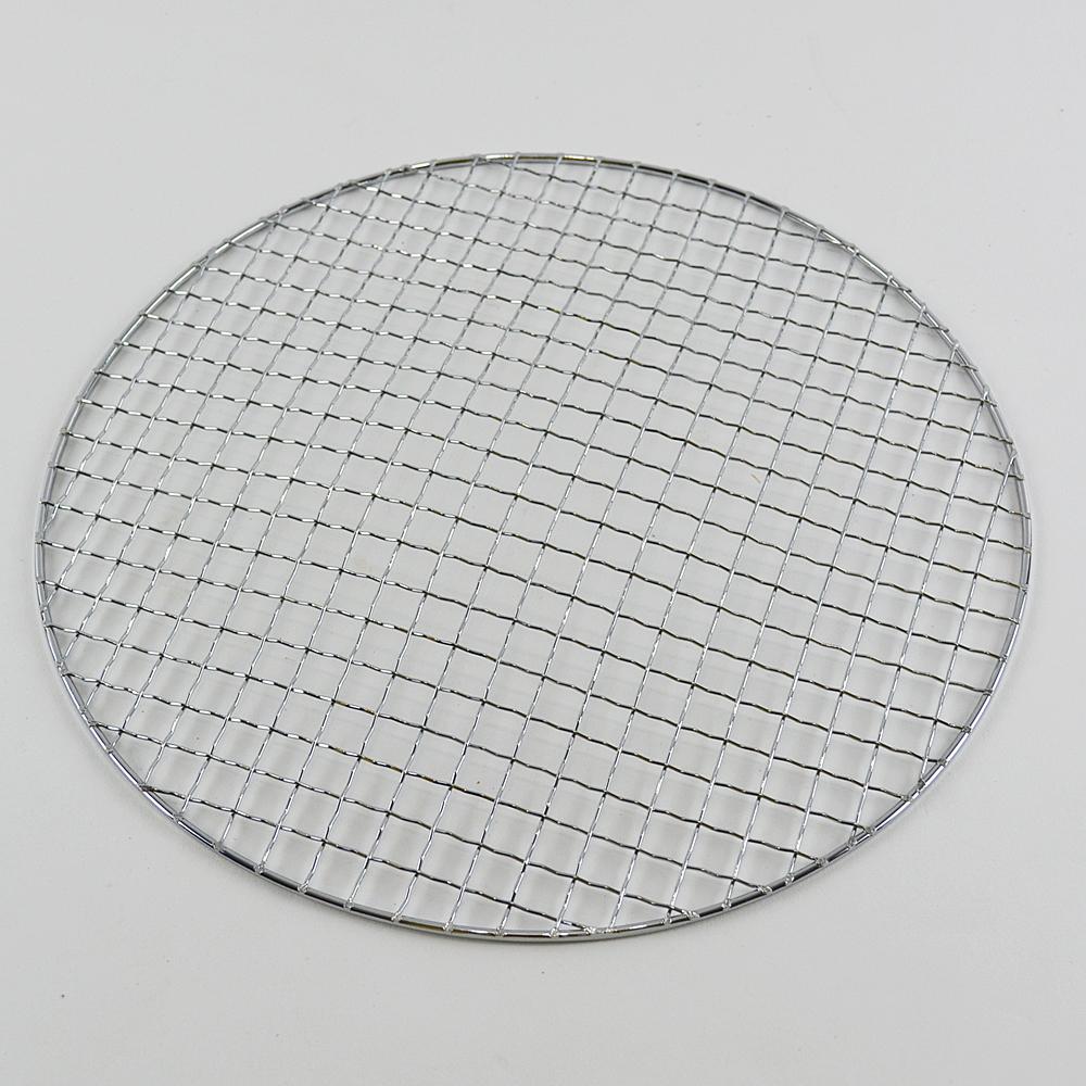 コーナン オリジナル 28cm焼網 2枚組 KG−23−7480