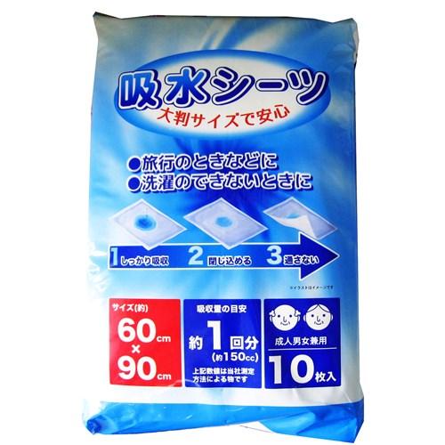 コーナン オリジナル 吸水シーツ10枚入 KFJ19−9842