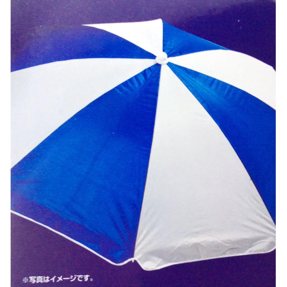 コーナン オリジナル ビーチパラソル 200 直径180cm ブルー/グレー UVカット UPF50+ SP23-7564