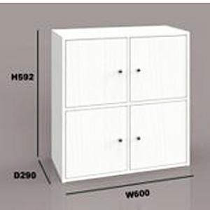 コーナン オリジナル セパレートボックス 4box扉付 KR18−3756−4D