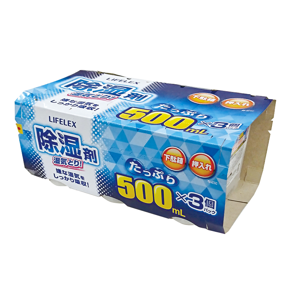 コーナン オリジナル 除湿剤 500ML KR15−1188−3P