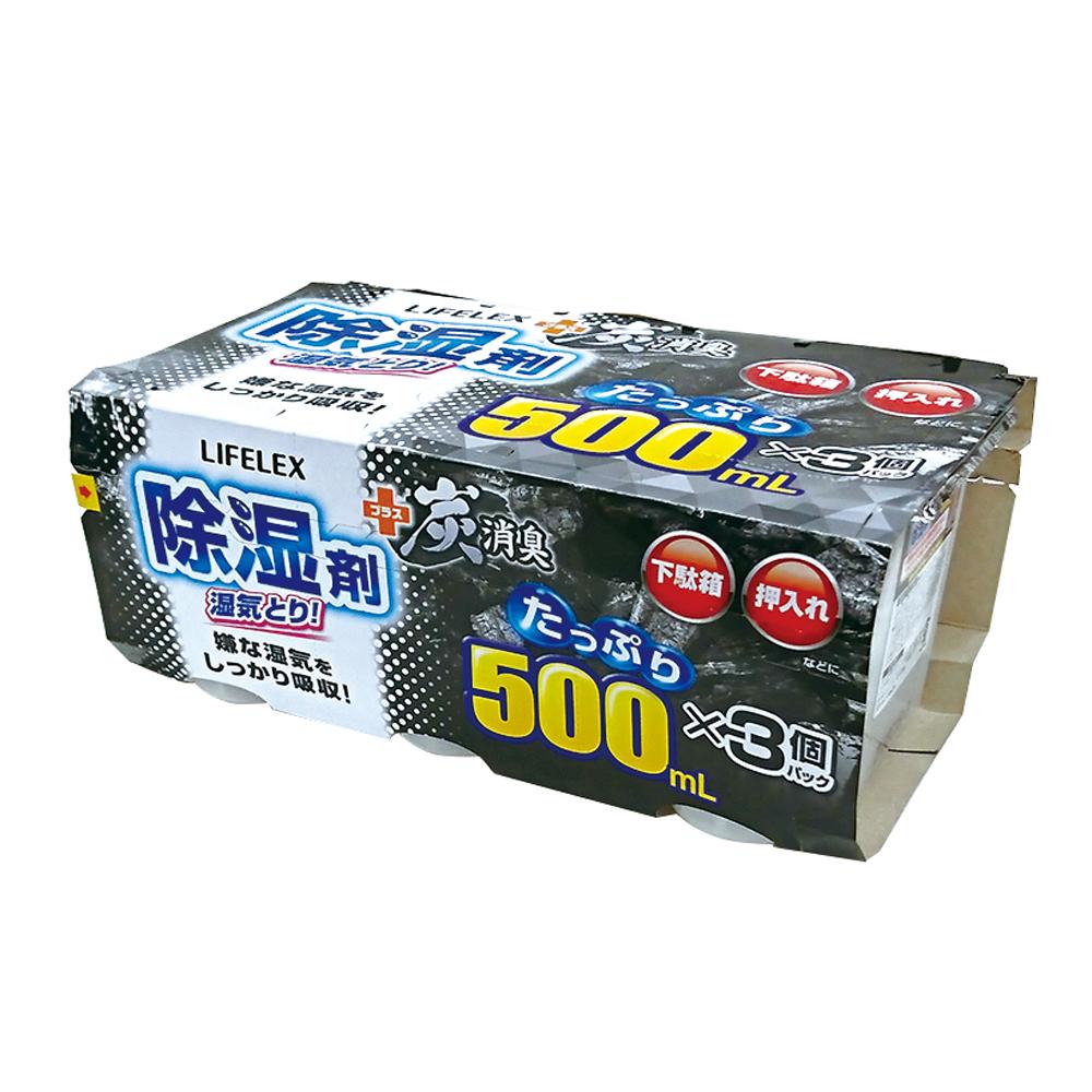 コーナン オリジナル 炭の除湿剤 500ML KR15−1195−3P
