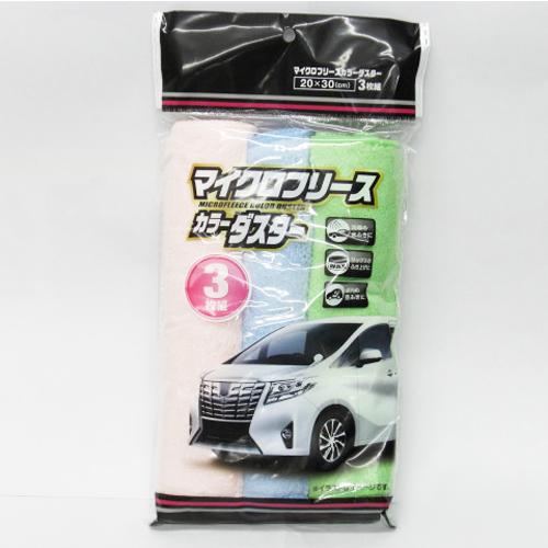 ◇ コーナン オリジナル MFダスター3枚組 TK07−6694
