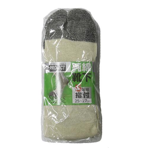 コーナン オリジナル 純綿軍足 指付 5足組 KU04−7035
