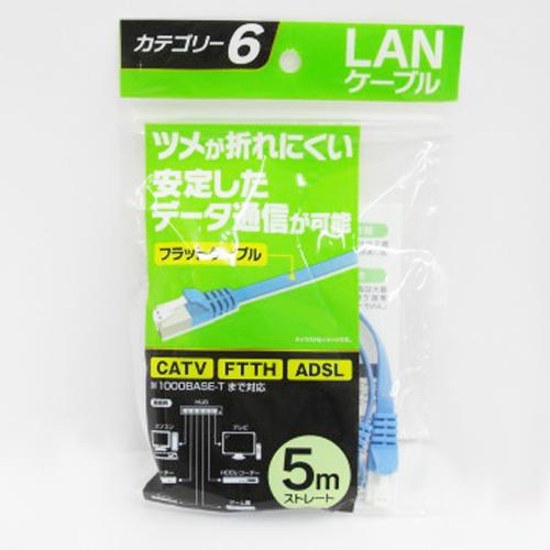 コーナン オリジナル LANケーブル5m 6e 08A−F05C6