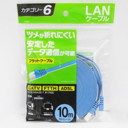 コーナン オリジナル LANケーブル10m 6e 08A−F10C6