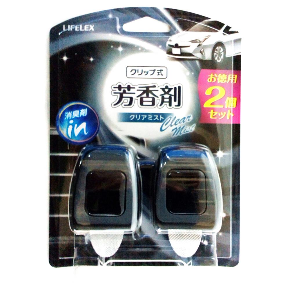 コーナン オリジナル クリップ式芳香剤 クリアミスト 2個入 (車用消臭・芳香剤)