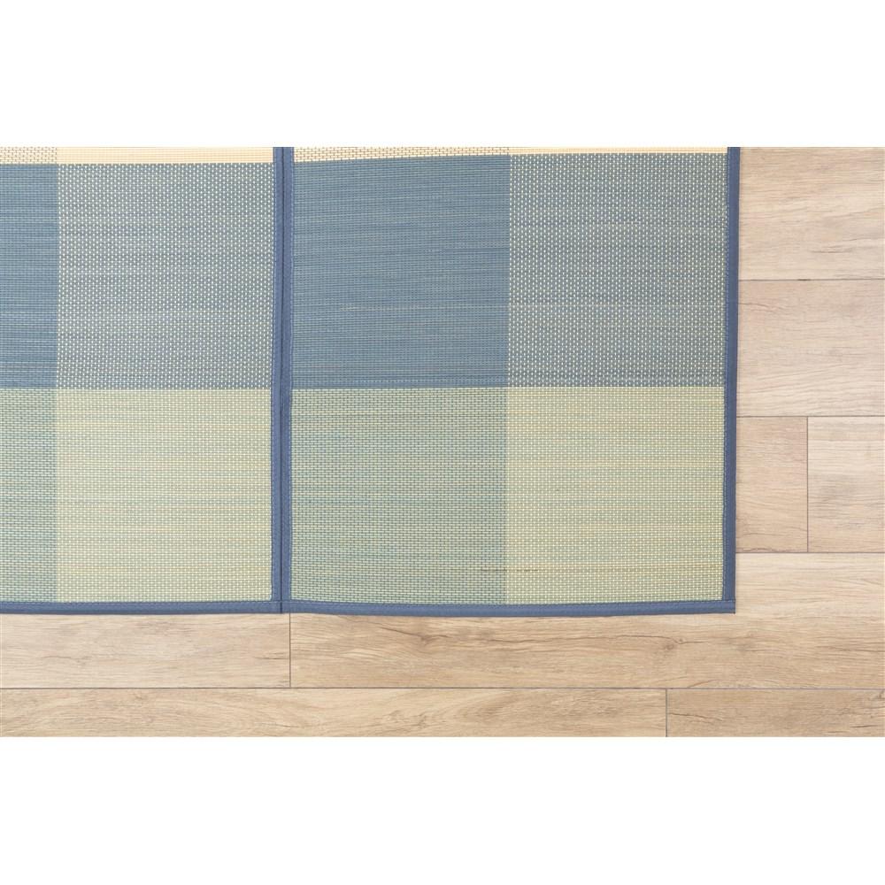 コーナン オリジナル 竹ふっくらラグ ブロック ブルー 約180×180cm