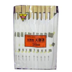 コーナン オリジナル 竹天削箸(箸袋入)  20膳 KN05−2097