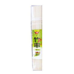 コーナン オリジナル 竹串 18cm