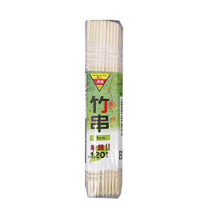 コーナン オリジナル 竹串 15cm