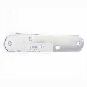 コーナン オリジナル ユニクロ隅金一文字 180mm KIS03−6589