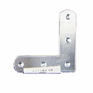 コーナン オリジナル ユニクロ隅金平横 58mm KIS03−6732(4枚)