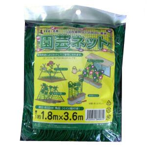 コーナン オリジナル 園芸ネット 約1.8×3.6m