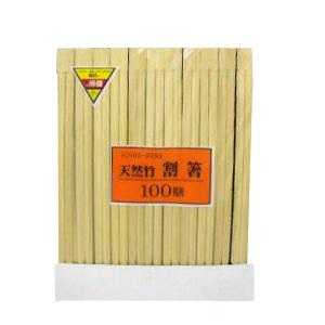 コーナン オリジナル 竹割箸 100膳 KN05-0791