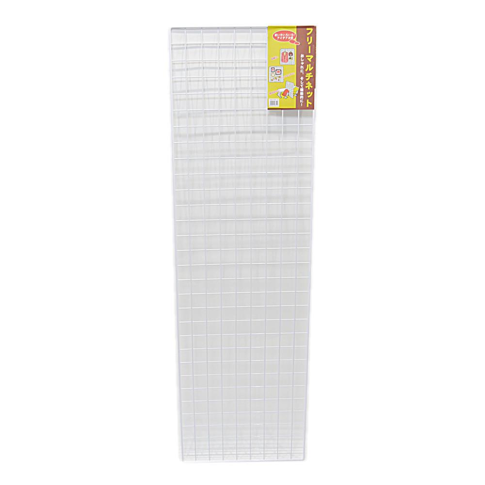 コーナン オリジナル フリーマルチネット 白 450×1500mm