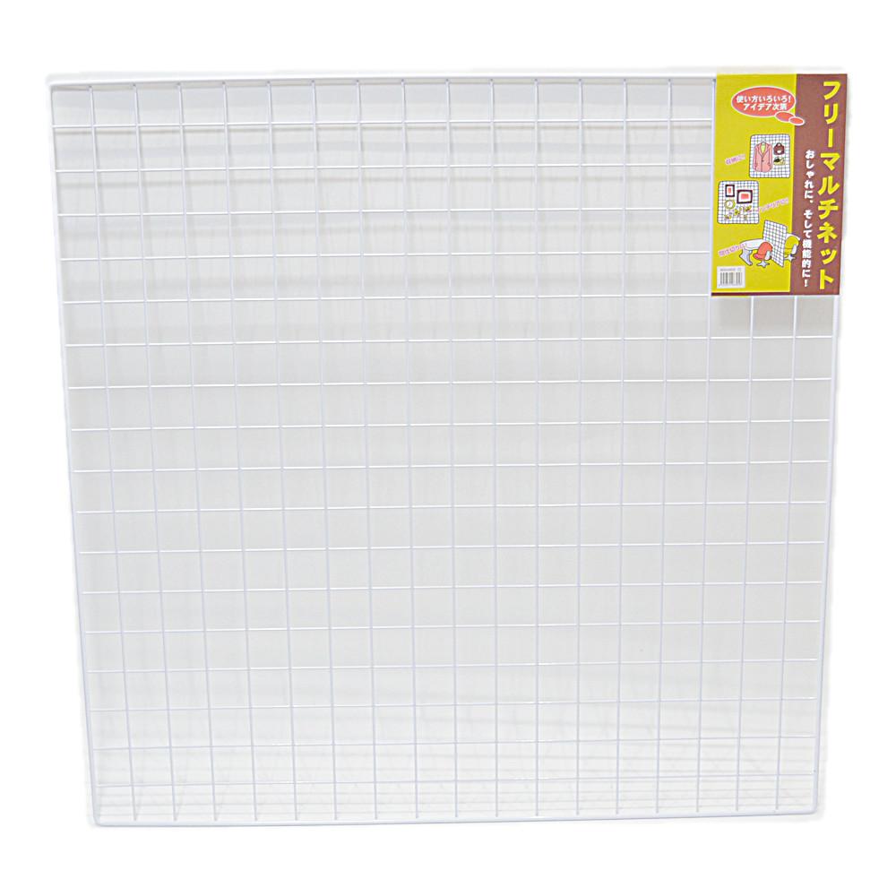 コーナン オリジナル フリーマルチネット 白 900×900mm