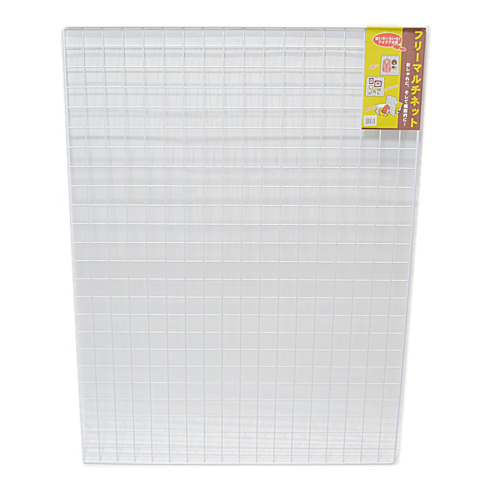 コーナン オリジナル フリーマルチネット 白 900×1200mm