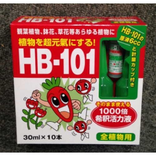 HB101希釈活力液 30ml×10