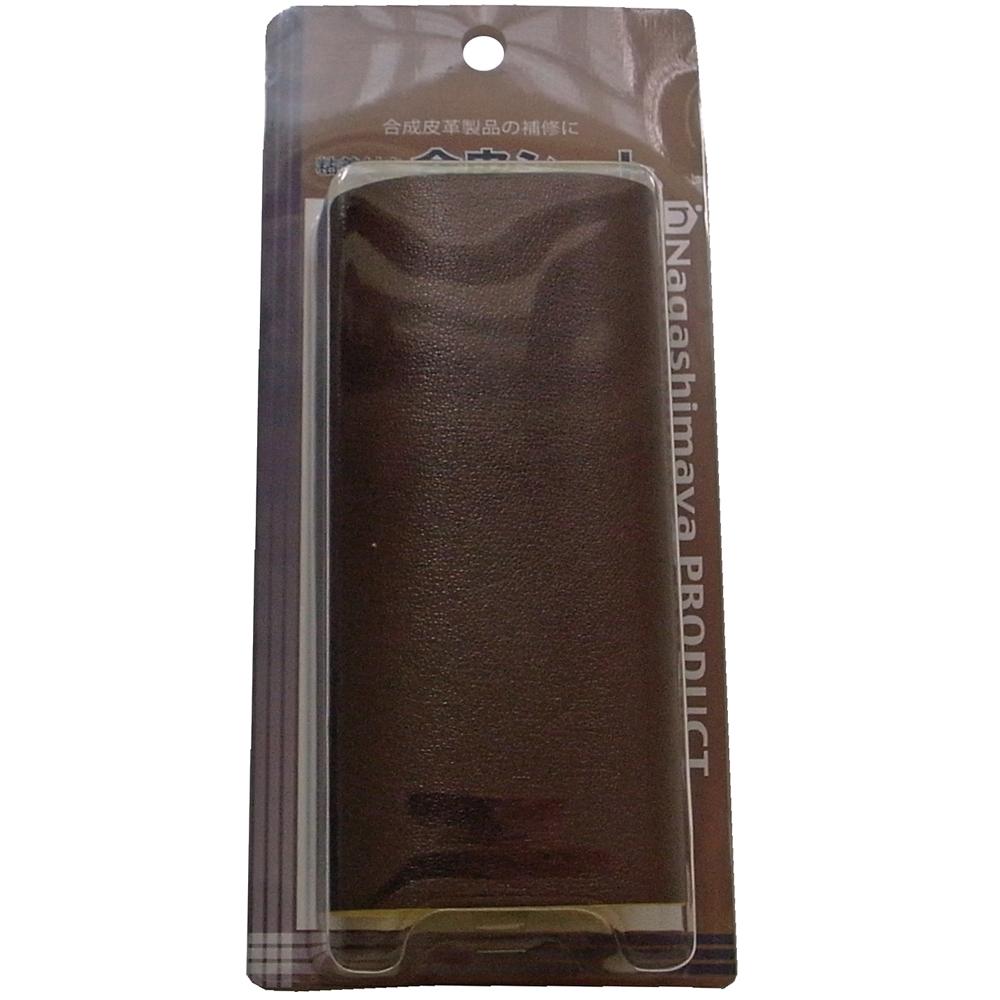ながしま屋 粘着付合皮シート13×20cm うす茶