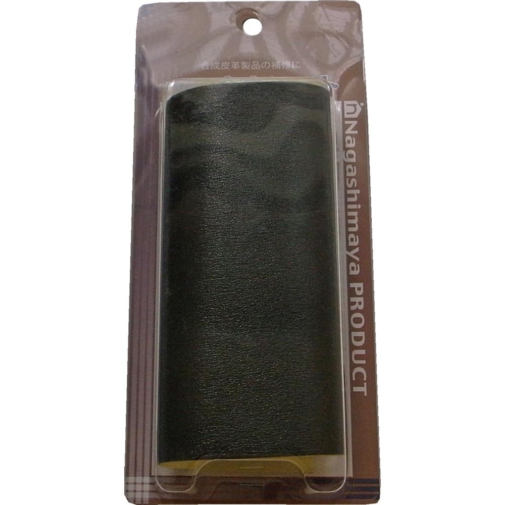 ながしま屋 粘着付合皮シート13×20cm 深緑