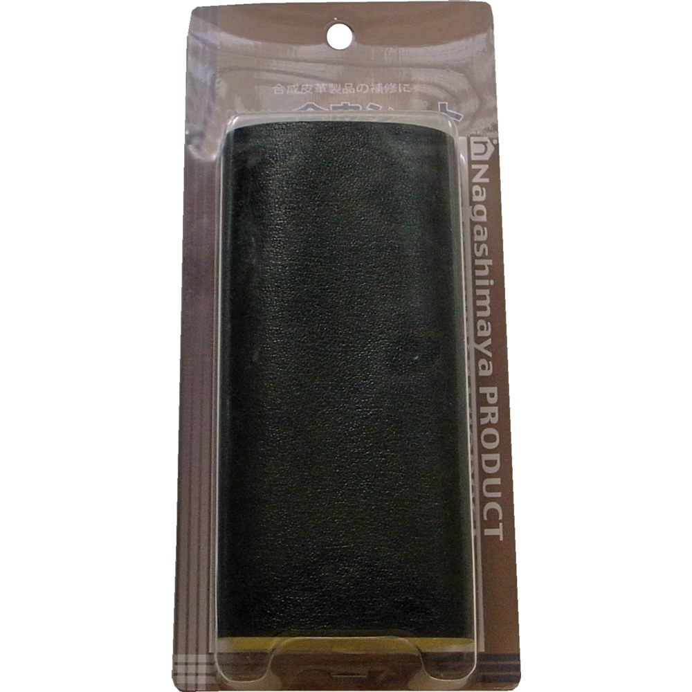 ながしま屋 粘着付合皮シート13×20cm 黒
