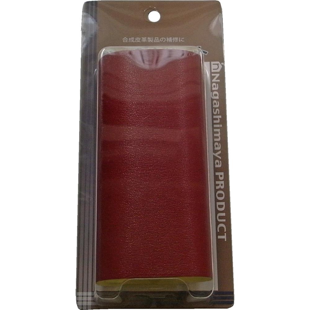 ながしま屋 粘着付合皮シート13×20cm 赤