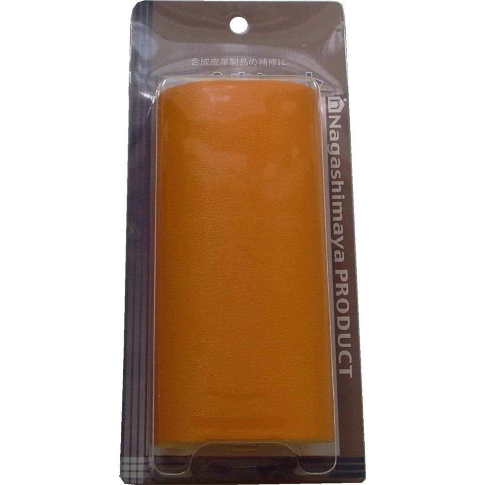 ながしま屋 粘着付合皮シート13×20cm 黄