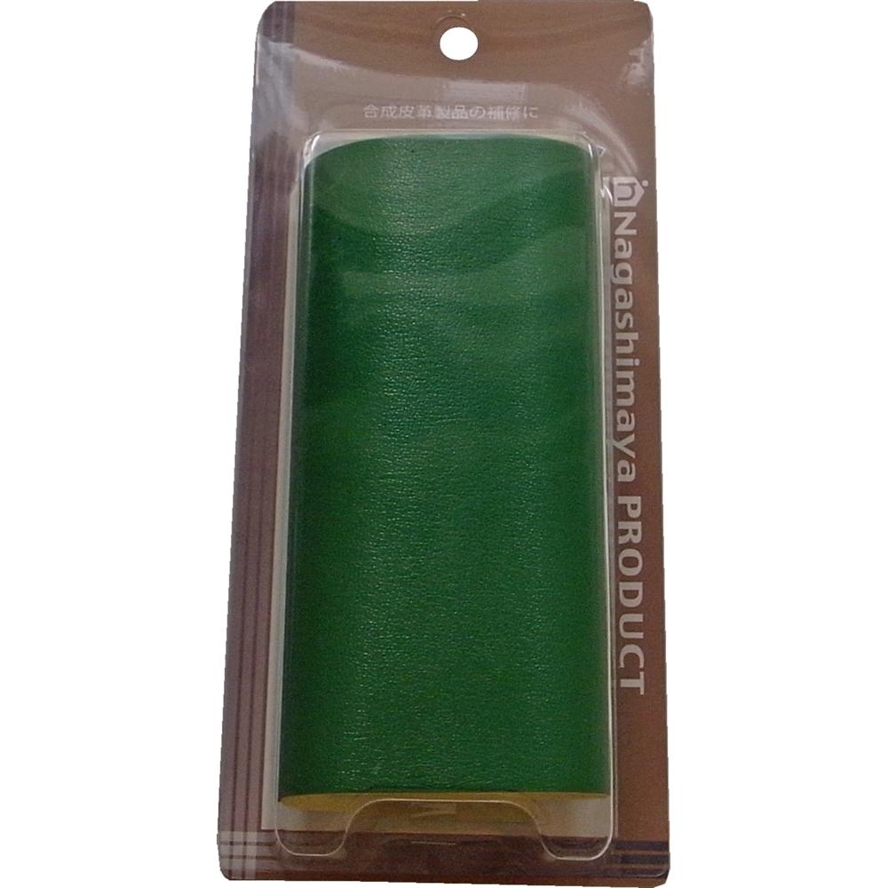 ながしま屋 粘着付合皮シート13×20cm 緑