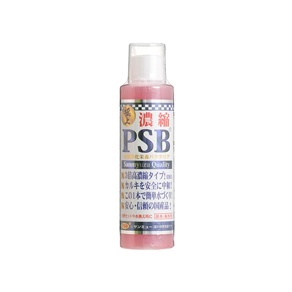 濃縮PSB 250ml