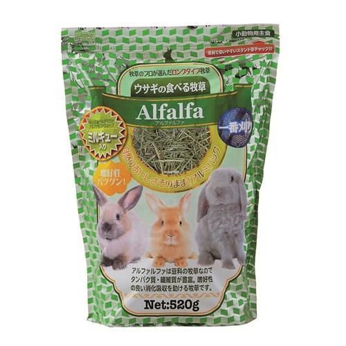 ウサギの食べる牧草アルファルファ 520g