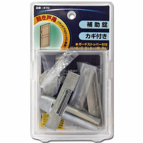 シリンダー面付本締錠 アルファ V−570