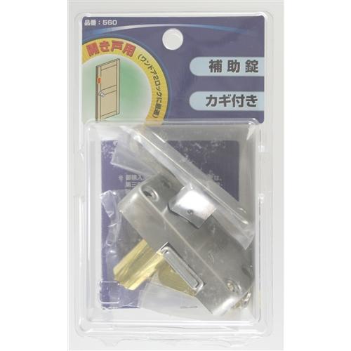 シリンダー面付本締錠 アルファ V−560