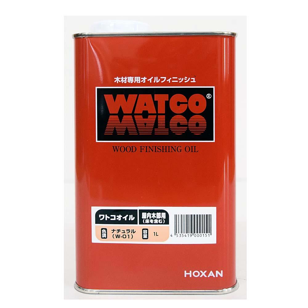 ワトコオイル ナチュラル W−01 1L