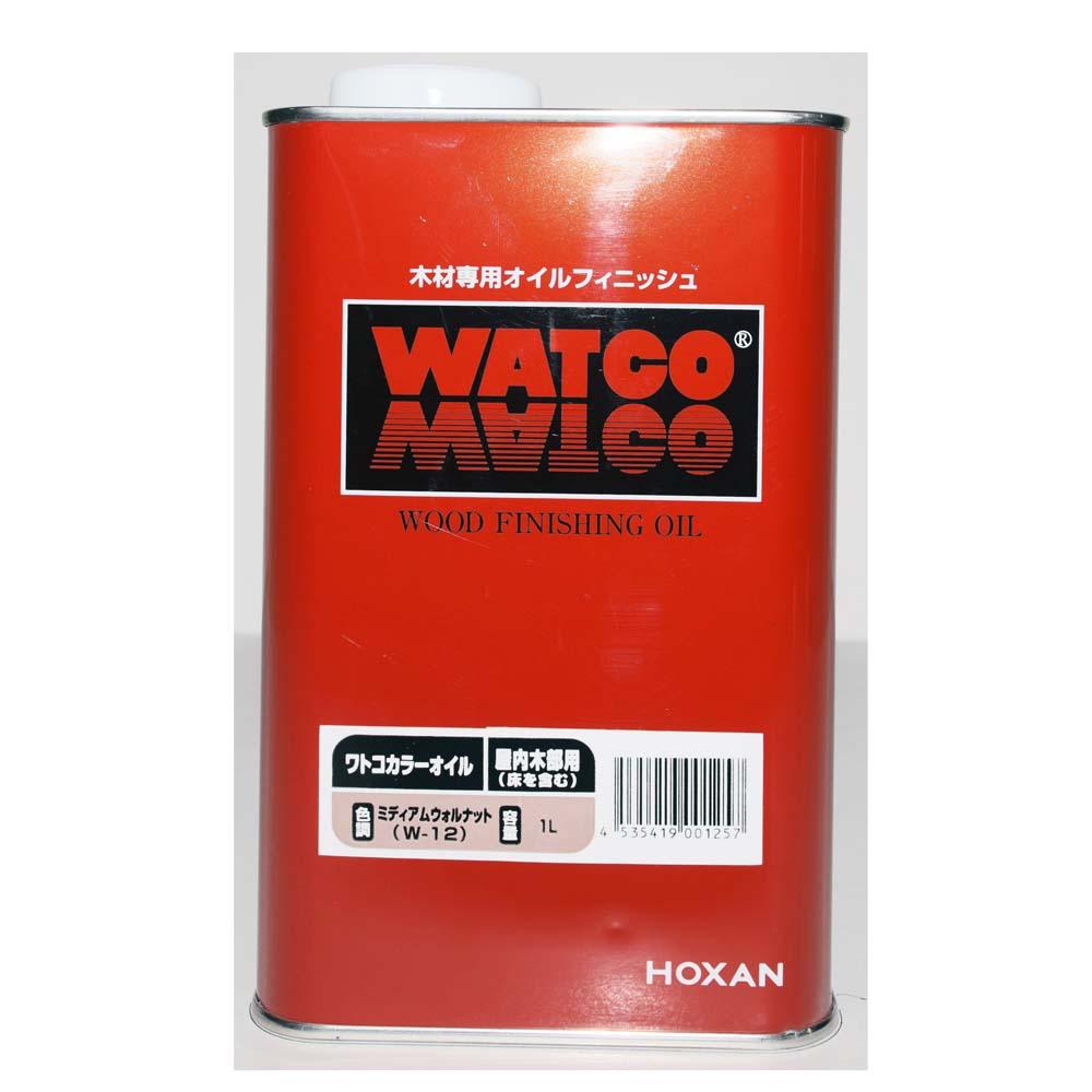 ワトコオイル ミディアムウォルナット W−12 1L