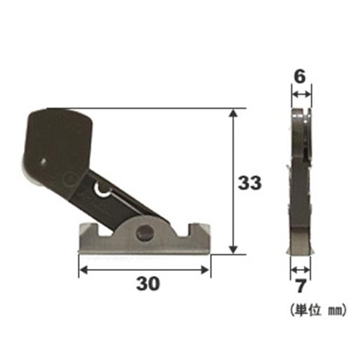 マツロク(マツ六) 網戸ガイド305B ビニフレFB45上部ガイド偏芯ブロンズ
