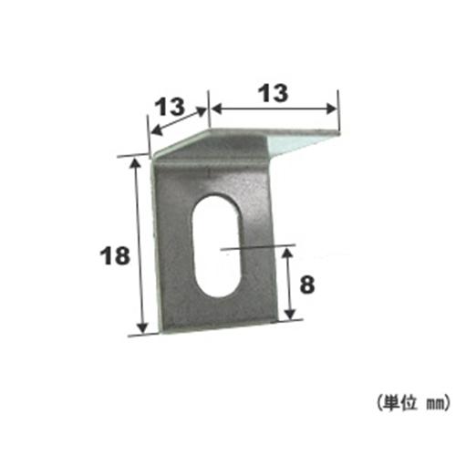 マツロク(マツ六) 網戸部品203 公団用箱型網戸 上部サイド部固定金具