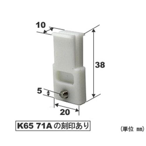 マツロク(マツ六) 352 YKKK−600型 網戸