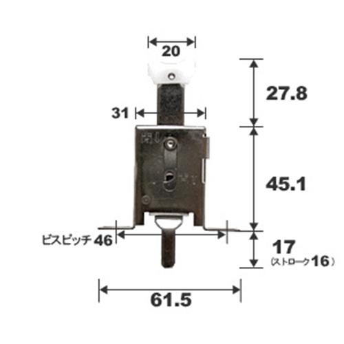 マツロク(マツ六) 雨戸錠YKK−514下部用 オールアルミ雨戸