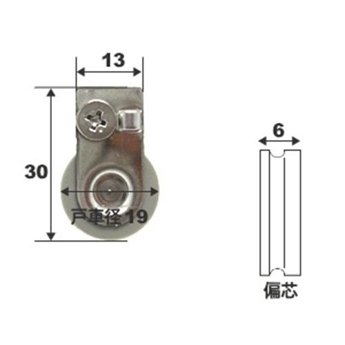 マツロク(マツ六) 網戸戸車008SビニフレFB45型調整戸車偏芯用