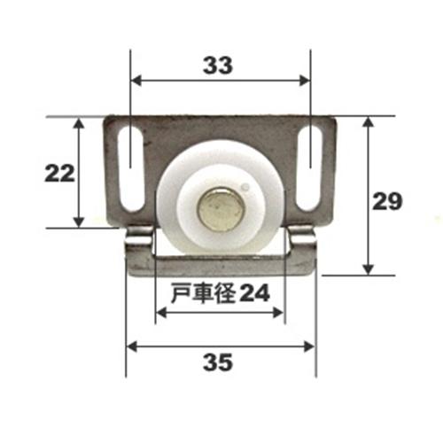 マツロク(マツ六) 網戸戸車053ビニフレFB45型K型鉄筋網戸用